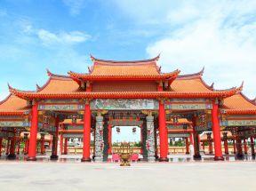 Far East & Asia