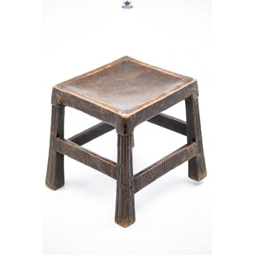 Square stool - Chokwe, late 19th century or early 20th century.